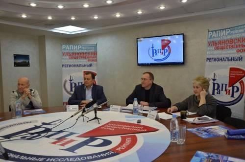 Российская элитология: инновационные ответы на вызовы современного мира